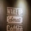 Marketing olfattivo: qual è il profumo del successo?